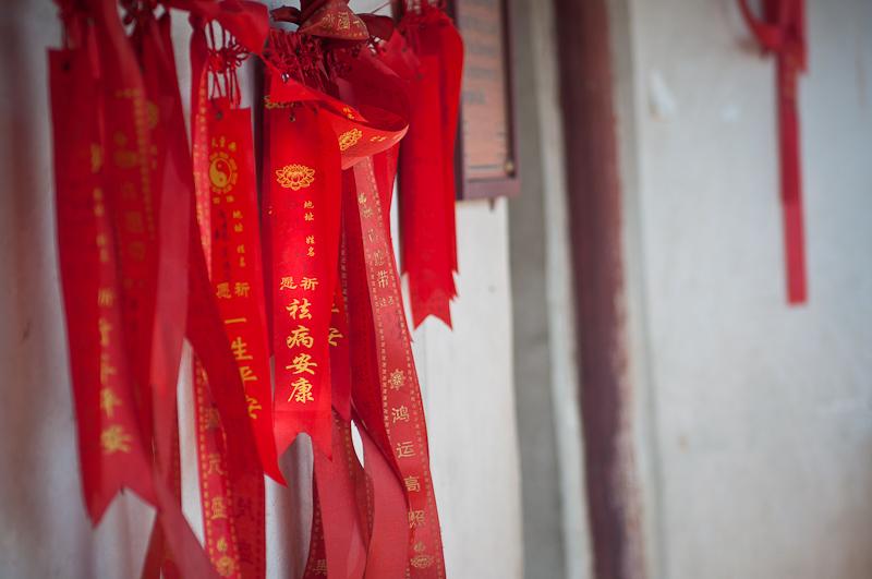 Daoist Temple (10 of 15)