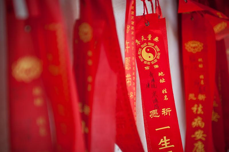 Daoist Temple (13 of 15)