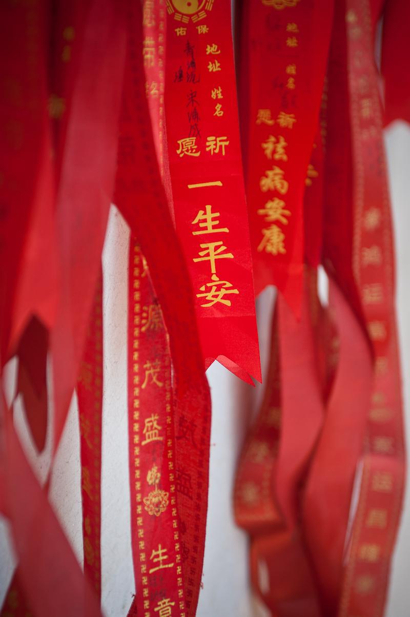 Daoist Temple (3 of 15)